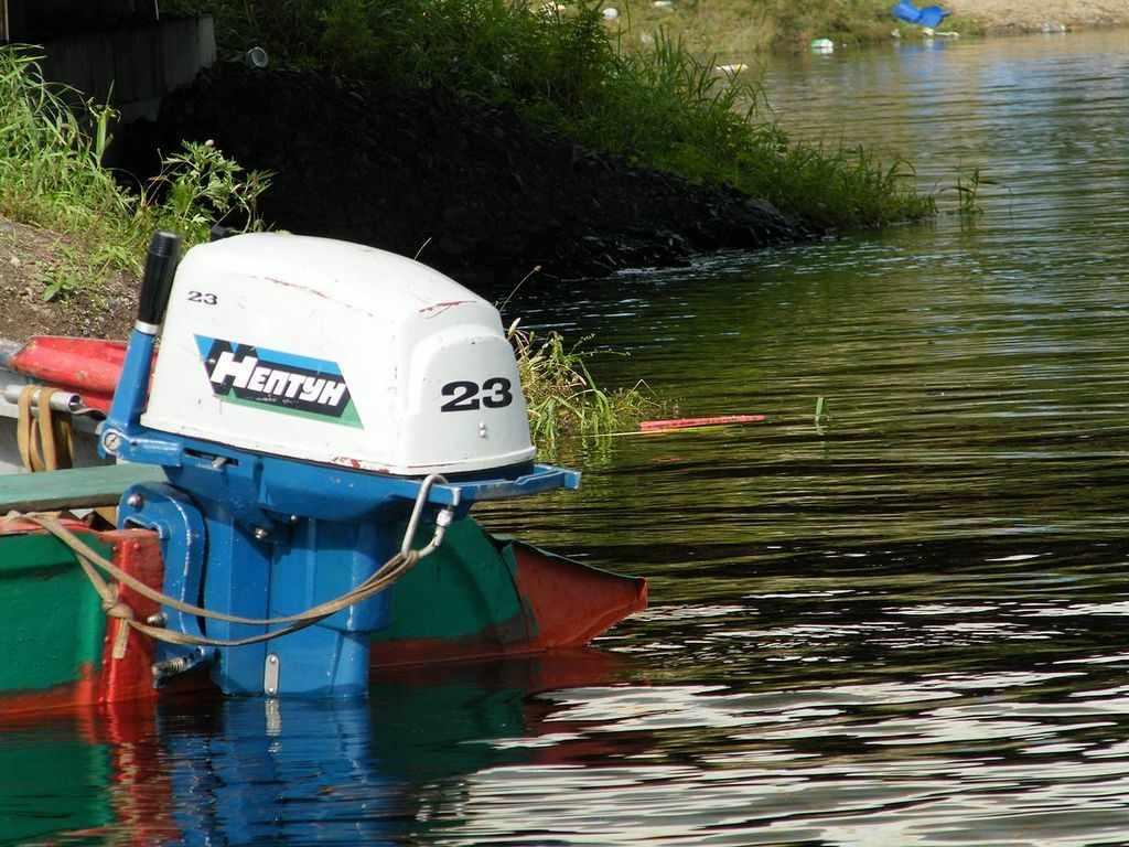 Двигатель «Нептун-23»