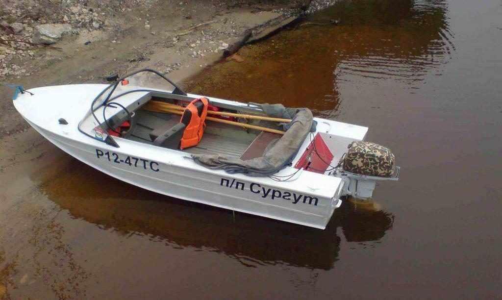 «Днепр» лодка