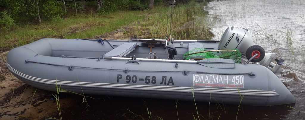 Лодки «Флагман» - обзор моделей
