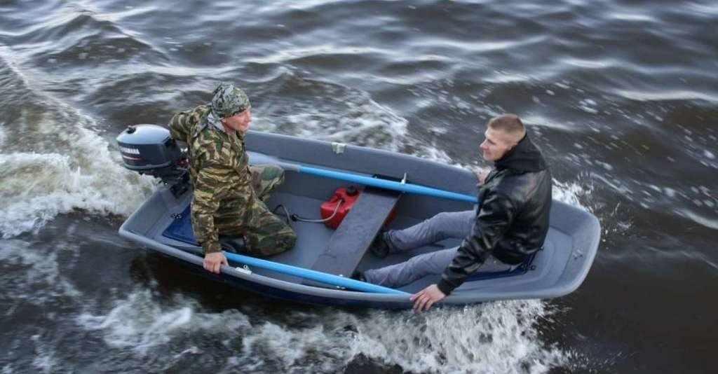 Лодка Малёк