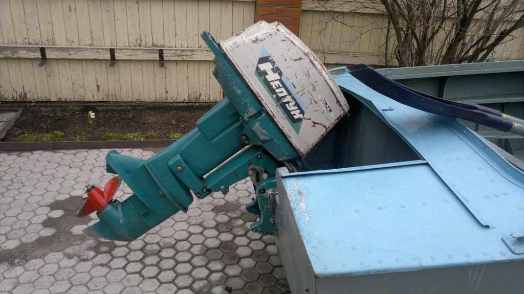 Мотор «Нептун»