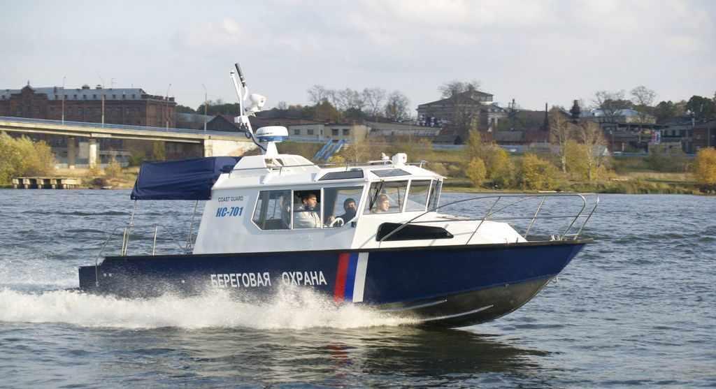 Судно «КС-701»