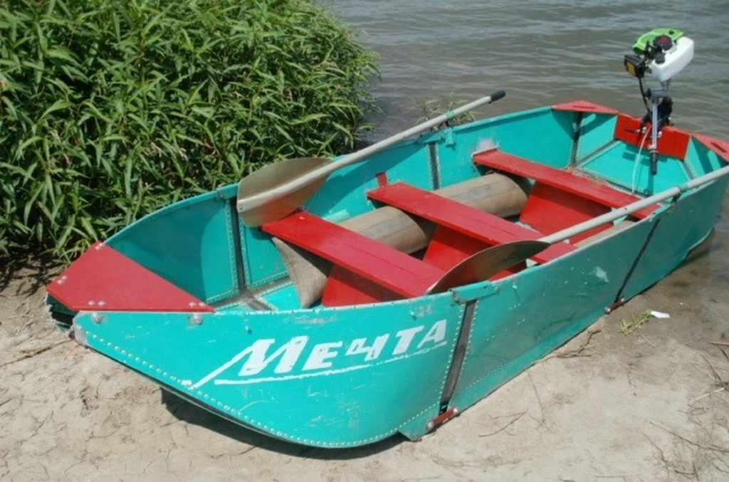 Алюминиевая лодка Мечта