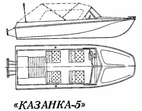 Схематический чертеж Казанка 5