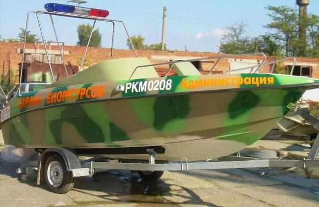 Корпус лодки «Арктур 530»