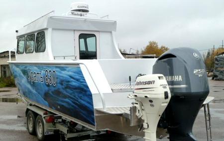 Лодка Уралъ 832