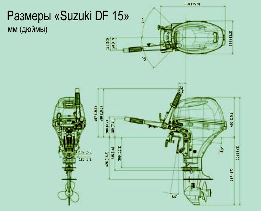 Размеры подвесного лодочного мотора «Suzuki DF 15»
