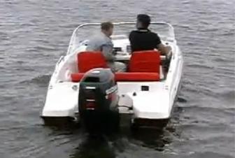 Лодка Нептун-3У