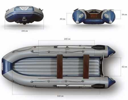 Узкая модель «Флагман 420 IGLA»
