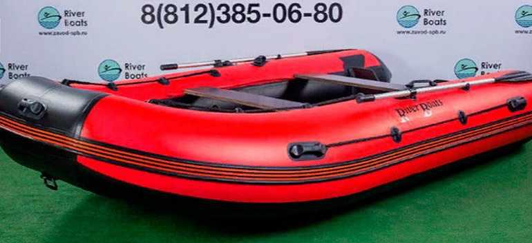 Красный вариант окраса RiverBoats RB-430