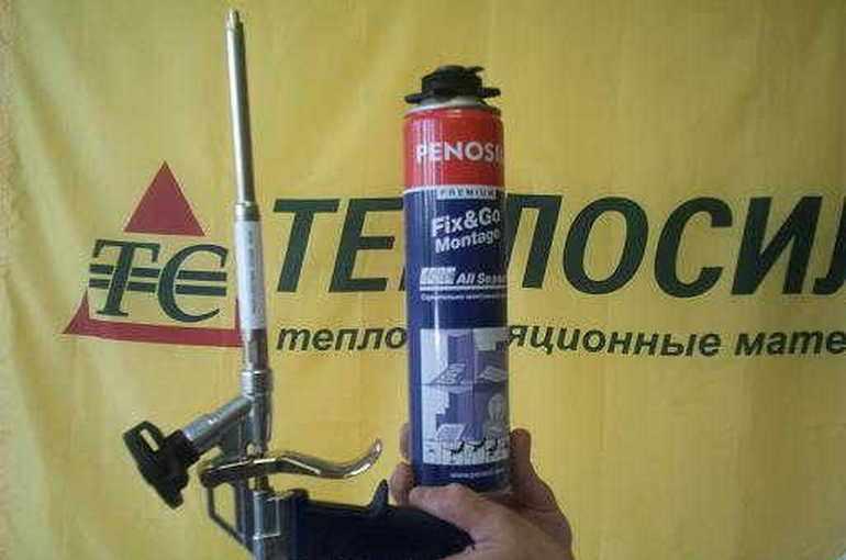 Пеносил-пена для ремонта лодки ПВХ
