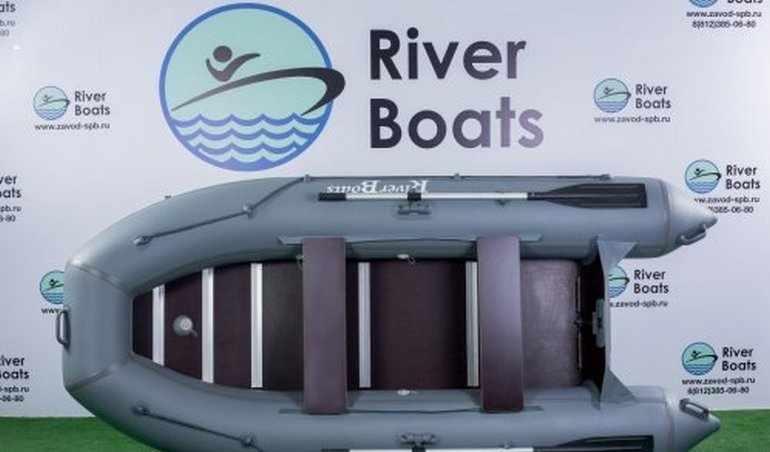 Лодка ПВХ RiverBoats RB 300 Лайт плюс в заводской сборке