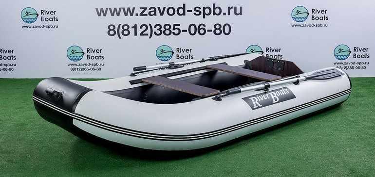 Лодка ПВХ RiverBoats RB 280 НДНД Лайт