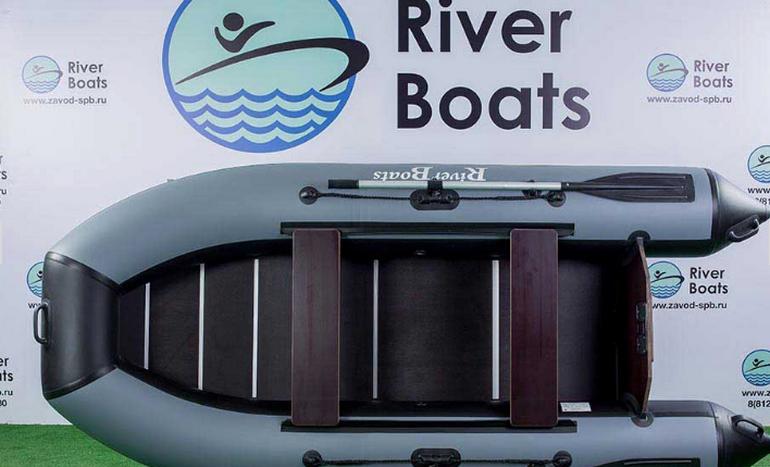 Лодка ПВХ RiverBoats RB 300 Лайт+