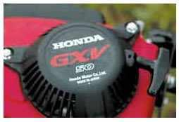 мотор Кальмар - Хонда